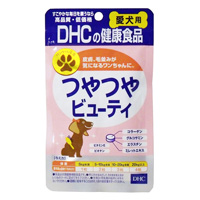 DHC Peaceful Beauty For Dogs 60 Pills