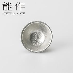Nousaku Sake Cup Reiwa