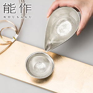 Nousaku Sake Cup & Pitcher Set Reiwa