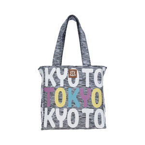 Robin Ruth Pastel Color Bag 手提肩包 (TOKYO) S 灰色