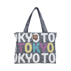 Robin Ruth Pastel Color Bag 手提肩包 (TOKYO) L 灰色