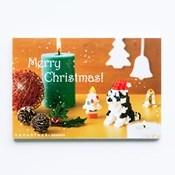 nanoblock® Christmas Card, Husky, B
