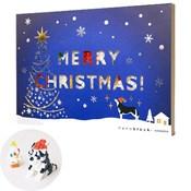 nanoblock® Christmas Card, Husky, Gift