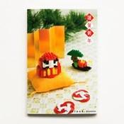 nanoblock® 2015 New Year's Greeting Card, Daruma, B