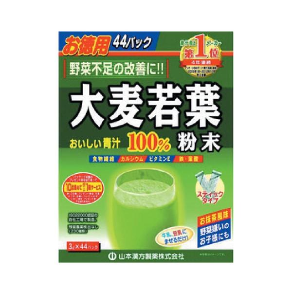 日本大麦若叶青汁_大麦若叶青汁100% 经济包 | 惊安的殿堂唐吉诃德的激安官方跨境电商