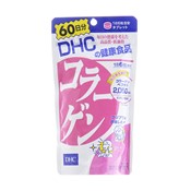 DHC Health Food Collagen, 60-Day Supply