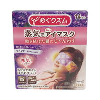 MegRhythm Steam Hot Eye Mask, Lavender & Sage, 14-Pack