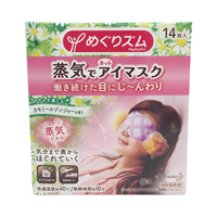 MegRhythm Steam Hot Eye Mask, Chamomile & Ginger, 14-Pack