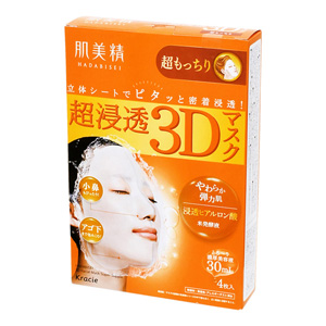 Hadabisei Super Penetration 3D Mask, Ultra Moist, 4-Pack