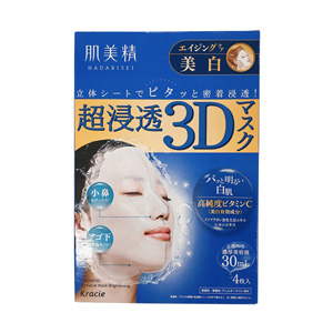 Hadabisei Super Penetration 3D Mask, Aging Care Whitening, 4-Pack