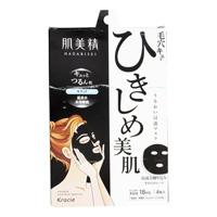 Hadabisei Moisture Penetration Mask, Tightening, 4-Pack
