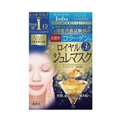 Clear Turn Premium Royal Jelly Mask, Collagen, 30g