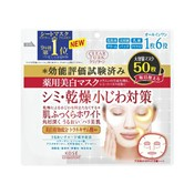Clear Turn Medicinal Skin Whitening Mask, 50-Pack