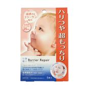 Barrier Repair Sheet Mask, Collagen, 22ml x 5