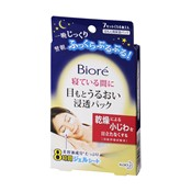 Biore Deep-Penetrating Overnight Eye Moisturizing Pack, Set of 7 (14 Sheets)