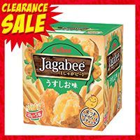 Calbee Jagabee, Lightly Salted Flavor