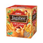 Calbee Jagabee, Butter Soy Sauce Flavor