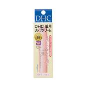 Medicinal Lip Cream 1.5g