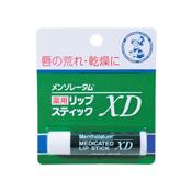 Mentholatum Medicinal Lipstick XD 4g