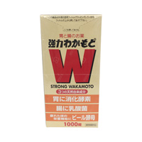 Strong Wakamoto, 1000 Tablets