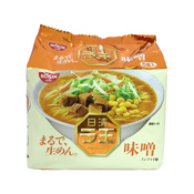 Rao Miso, 5 Serving Pack