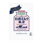Tokuno Milk 8.2