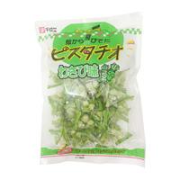 Green Snack Pistachio, Wasabi Flavor