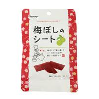 Umeboshi Sheet