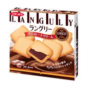 Languly Chocolate Cream Sandwich