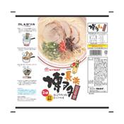 Marutai Hakata Nagahama Soy Sauce Tonkotsu Stick Ramen