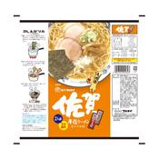 Marutai Saga Beef Salt Stick Ramen