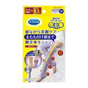 Medi Qtto Sleeping Socks, Full Leg, Light Purple, M