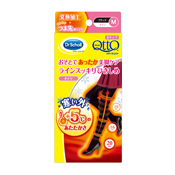 Medi Qtto Tights for Outside Use, Warm, M