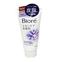 Biore Skincare Face Wash, Oil Control