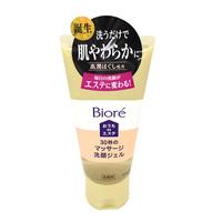 Biore Ouchi de Esthe 30 Second Massage Cleansing Gel