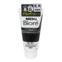 Men's Biore Double Scrub Face Wash