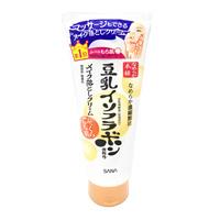 Nameraka Honpo Makeup Remover Cream