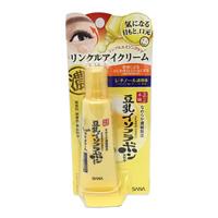 Nameraka Honpo Wrinkle Eye Cream