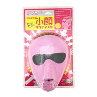 Germanium Small Face Sauna Mask, Pink