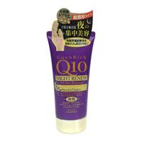 Coenrich Night Renew Hand Cream