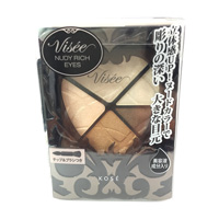Visee Riche, Nudy Rich Eyes, Copper Beige, BE-2