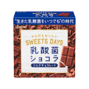 Sweets Days Nyusankin Chocolat, Milk Chocolate