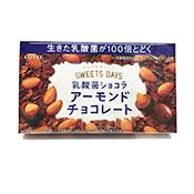 Sweets Days Nyusankin Chocolat, Almond Chocolate