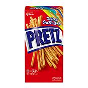 Pretz [Roast]