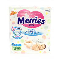 Merries Tape Dry Air-Through, S Size