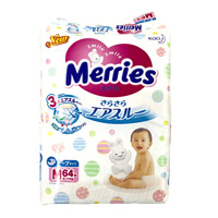 Merries Tape Dry Air-Through, M Size
