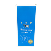 Cow Brand Blue Box