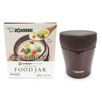 Zojirushi Stainless Steel Food Jar, 260ml, Nut Brown