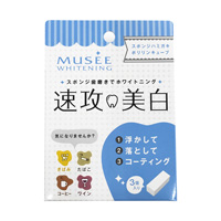 MUSEE Sponge Toothpaste Cube, Quick Whitening