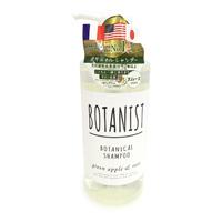 Botanical Shampoo Smooth, Main Item